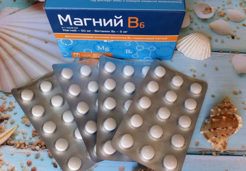Для чего нужен магний в6, показания к применению беременным и детям