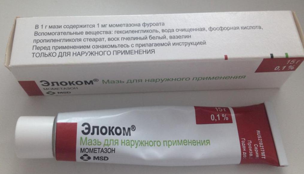 """Препарат """"Элоком"""""""