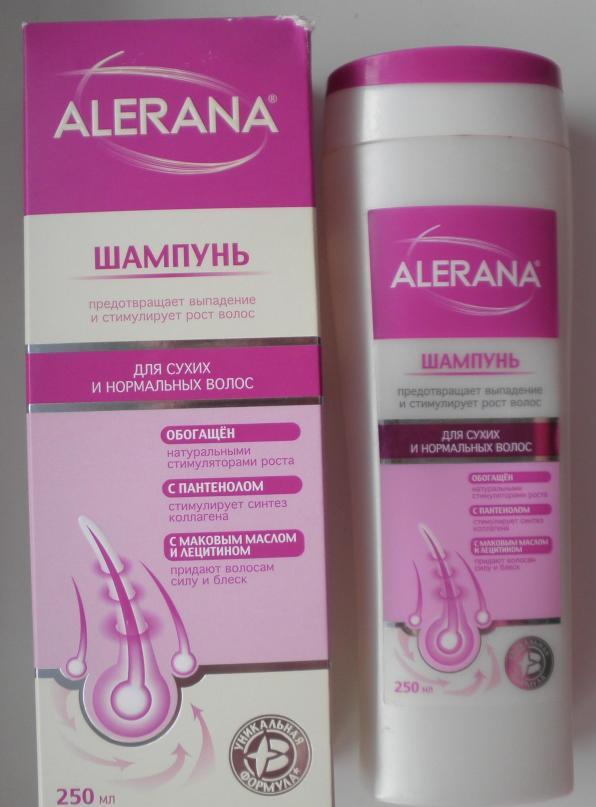 алерана шампунь для роста волос отзывы