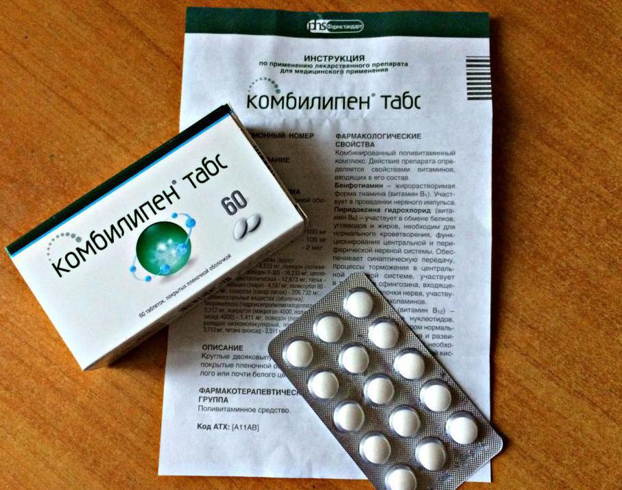 Витамины с большим содержанием витаминов группы В
