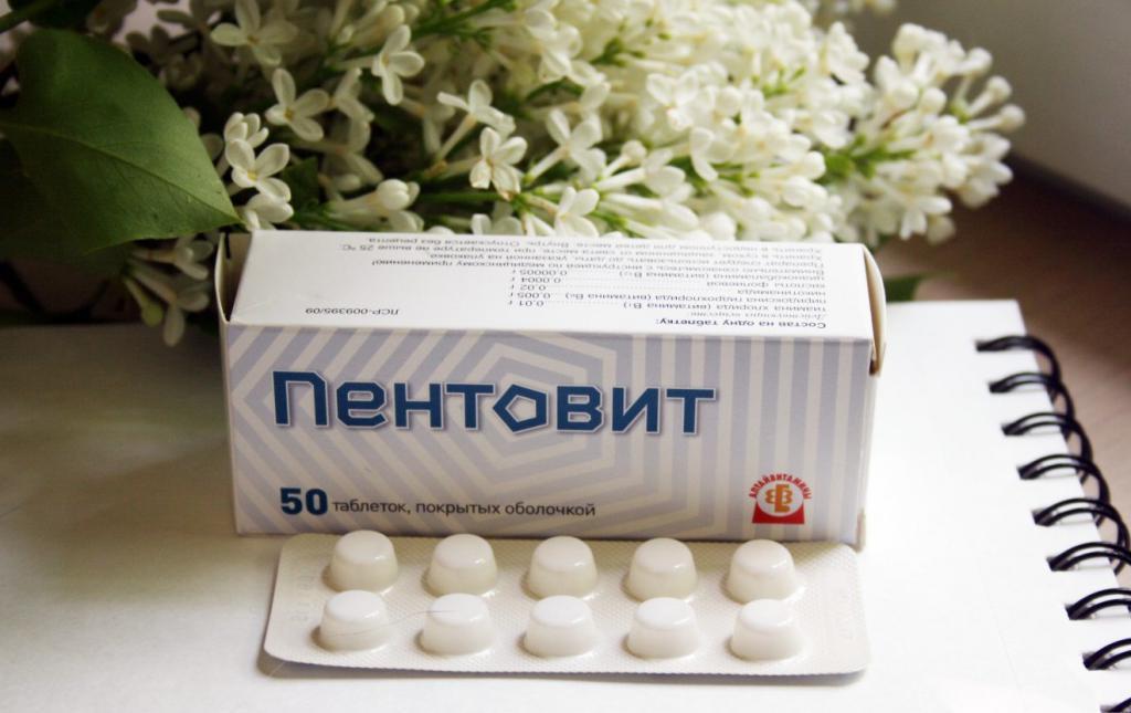 Название комплекса витаминов группы Б