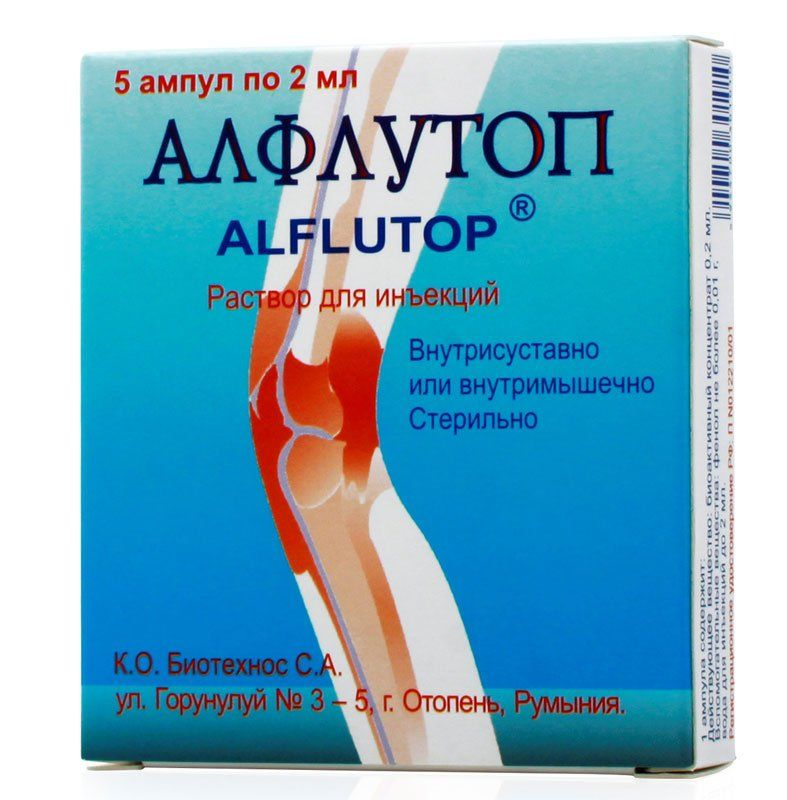 Уколы Алфлутоп для больных суставов — инструкция по применению