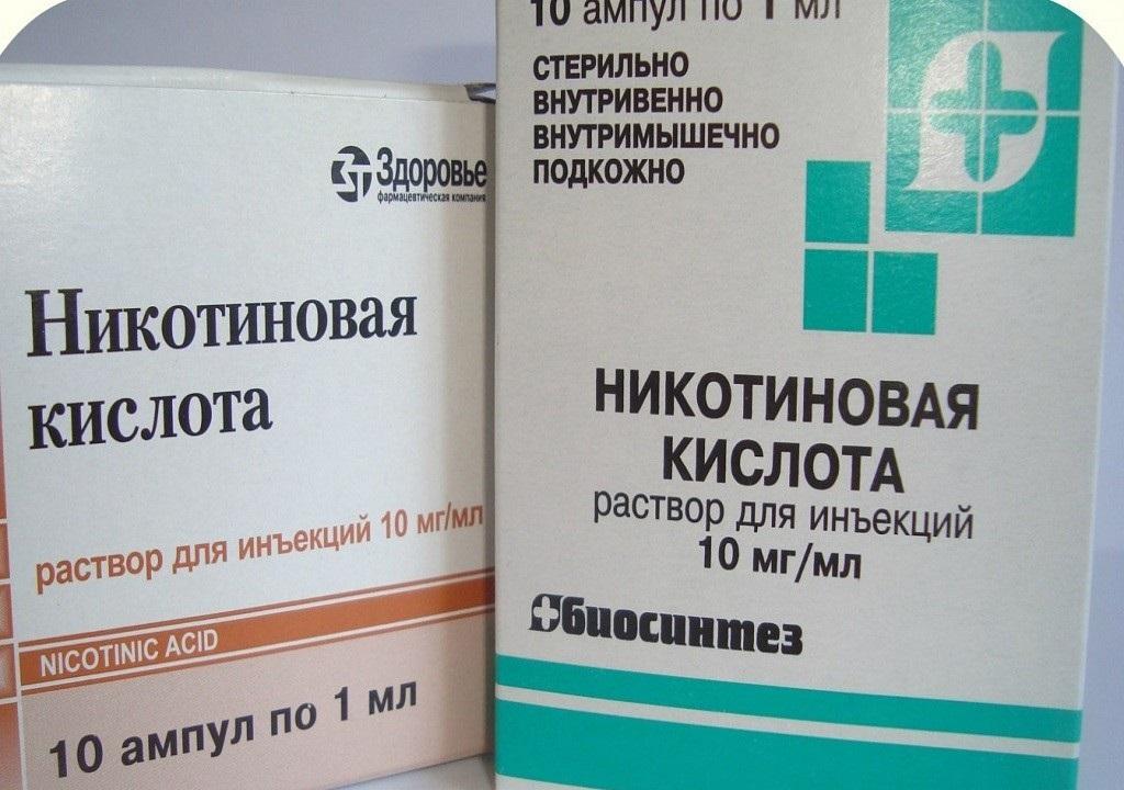 уколы никотиновая кислота