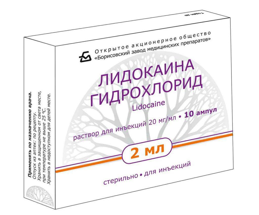 Сколько по времени действует лидокаин — Лечение артроза и артрита, лечение подагры