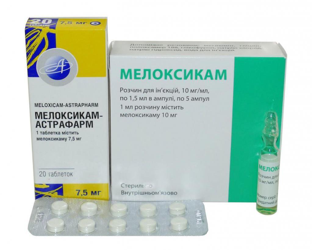 Таблетки и раствор