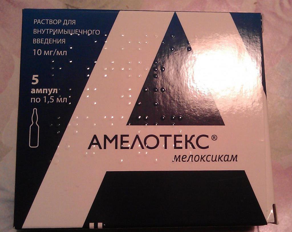 уколы амелотекс