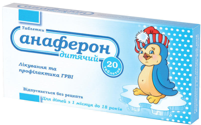 "Таблетки ""Анаферон"" для детей"