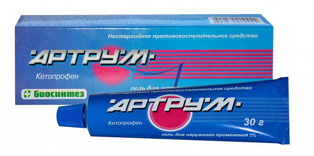 кетонал капсулы 50 мг инструкция