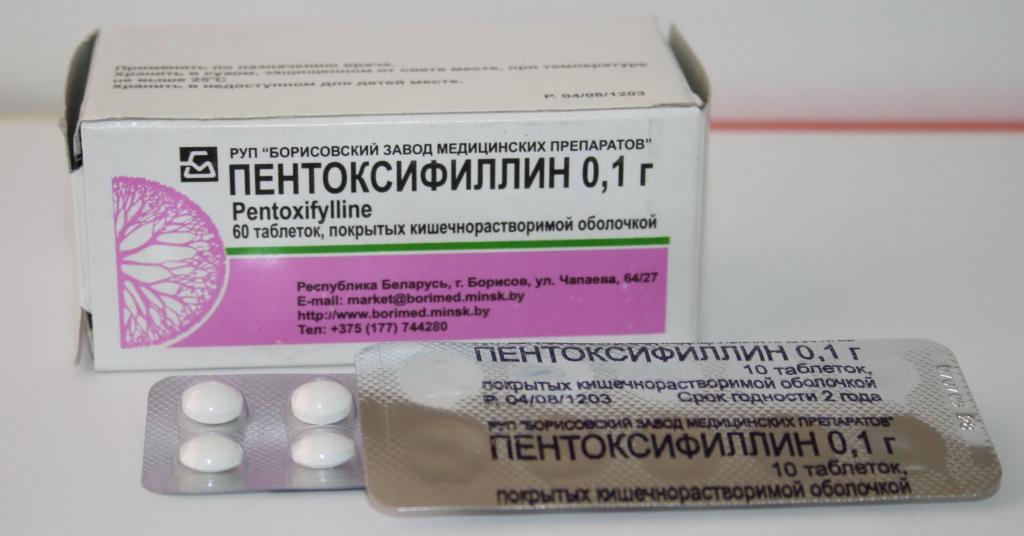 Пентоксифиллин инструкция по применению таблеток и раствора аналоги