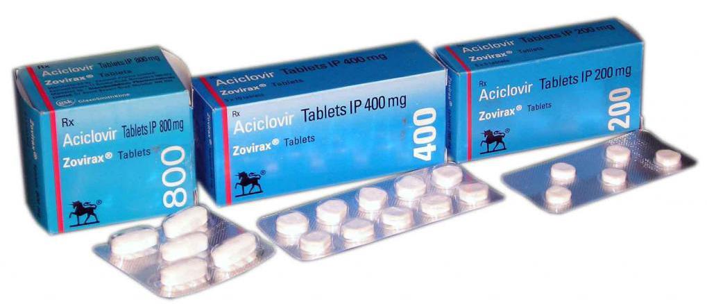 Ацикловир таблетки по 400