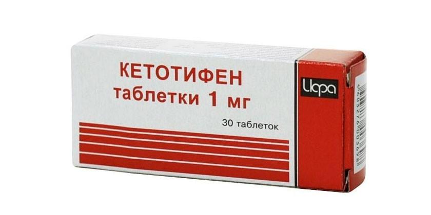 Кетотифен 💊 от чего помогает, инструкция с отзывами