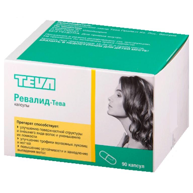Витамины Ревалид (Revalid) для волос: состав, инструкция по применению и отзывы