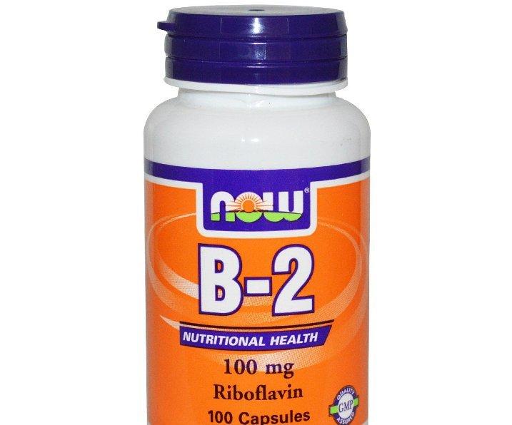 Рибофлавин (витамин б2) - инструкция по применению