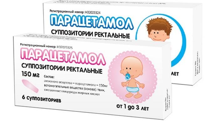 Эффералган свечи: инструкция по применению для детей.