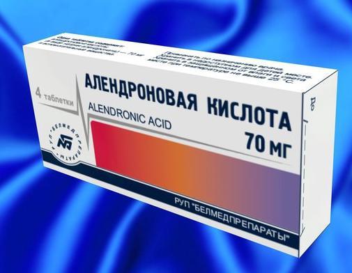 алендроновая кислота