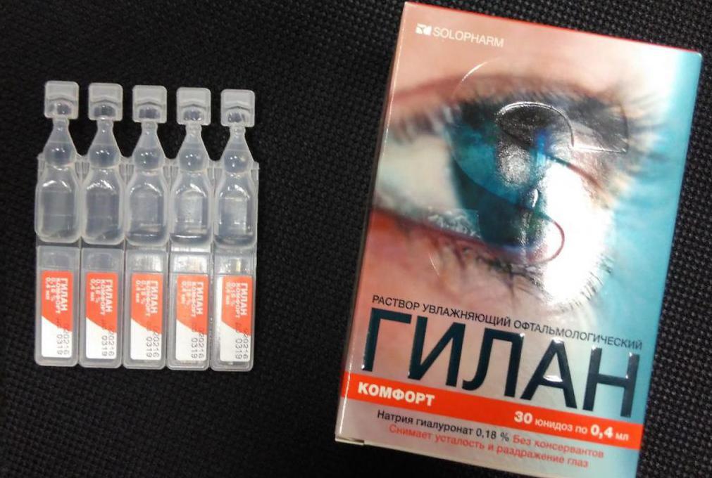 """Глазные капли """"Гиллан"""": инструкция по применению, состав и отзывы"""