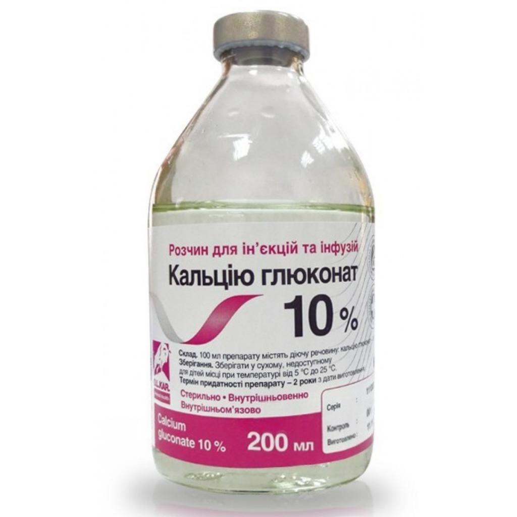 глюконат кальция раствор для инъекций
