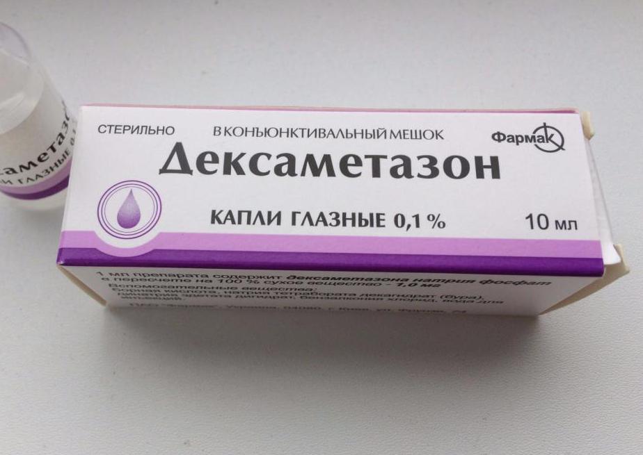 дексаметазон при конъюнктивите