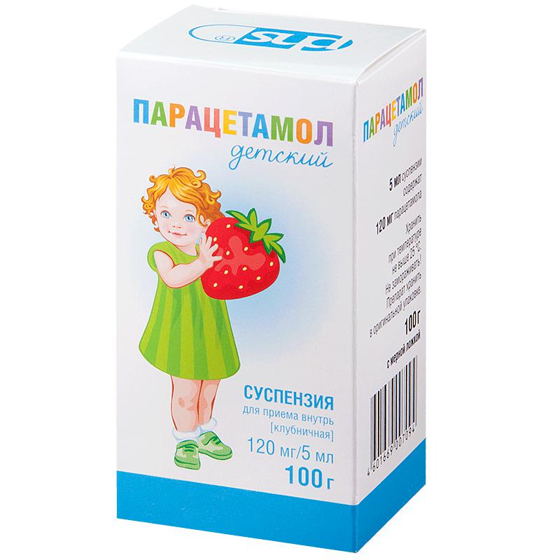 парацетамол сироп детский инструкция