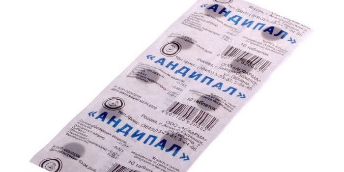 Препарат Андипал особые рекомендации по приему