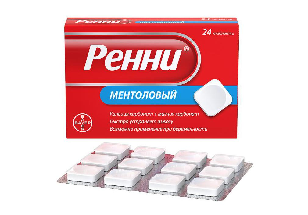 препарат Ренни