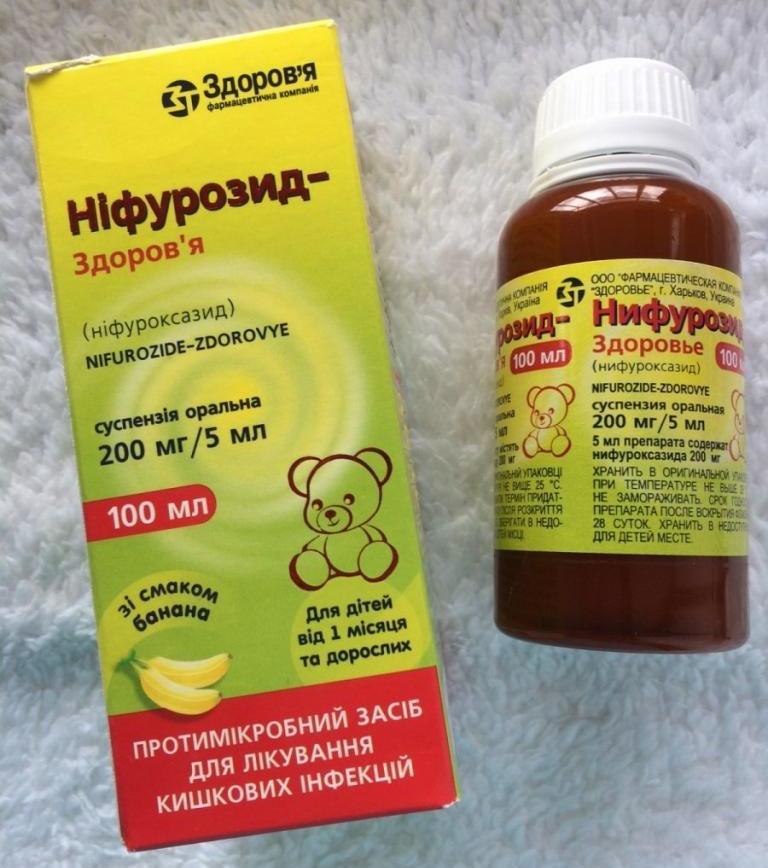 """Отзывы о суспензия для внутреннего применения """"нифуроксазид"""" ооо."""