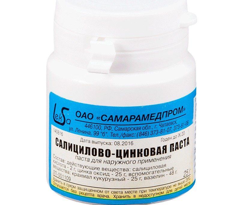 Салицилово-цинковая паста от прыщей - инструкция по применению для лечения высыпаний на коже