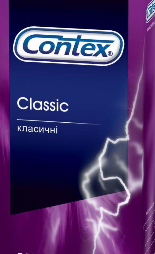 Contex classic характеристики