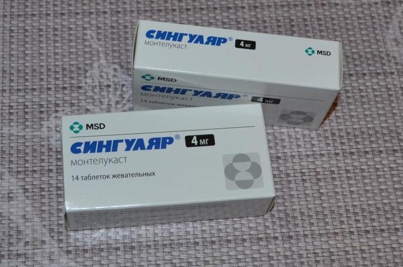 сингуляр мг инструкция для
