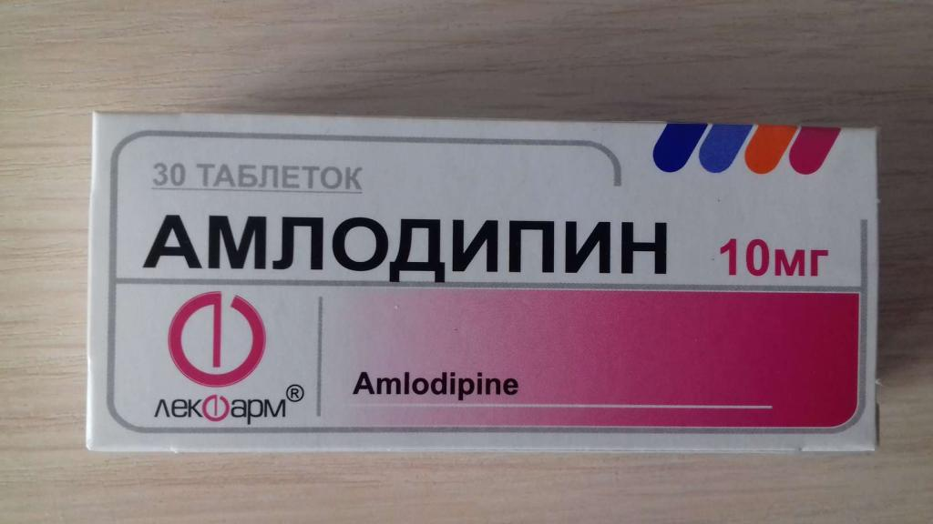 лекарство амлодипин