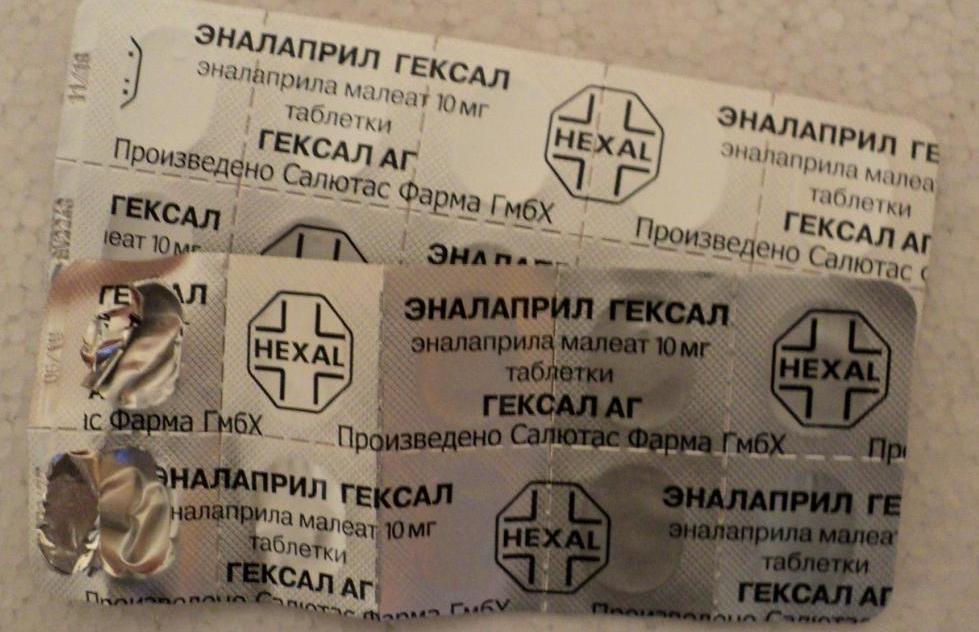 гексал таблетки