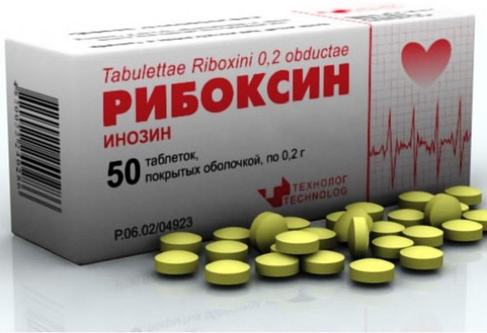 Рибоксин – инструкция по применению, отзывы, цена, аналоги, таблетки    Схема приема рибоксина