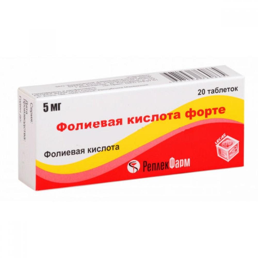 Фолацин (5 мг): инструкция по применению, показания. (Другие названия: Фолиевая кислота)
