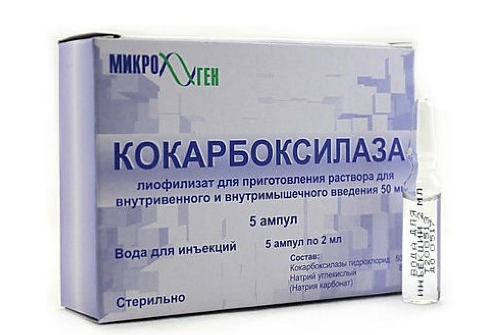 раствор Кокарбоксилаза