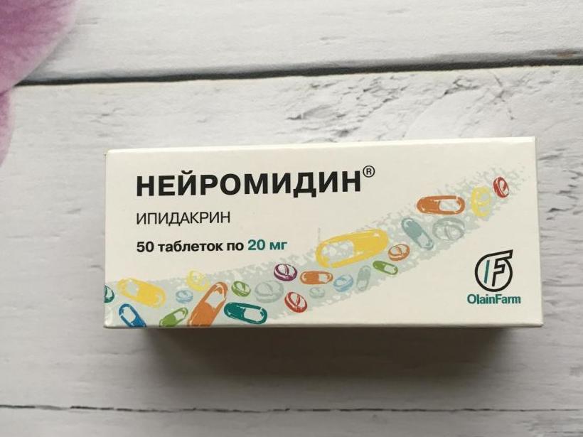 Нейромидин: инструкция по применению, цена, отзывы, дешевые аналоги, показания || Нейромидин и алкоголь совместимость отзывы