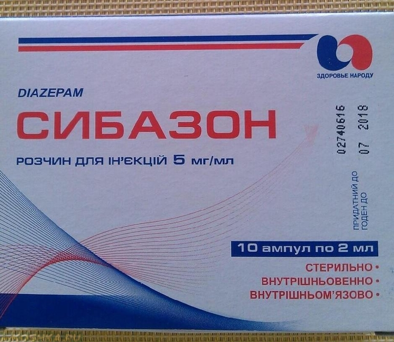 Сибазон – инструкция по применению, показания, дозы