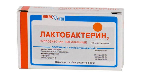 свечи лактобактерин