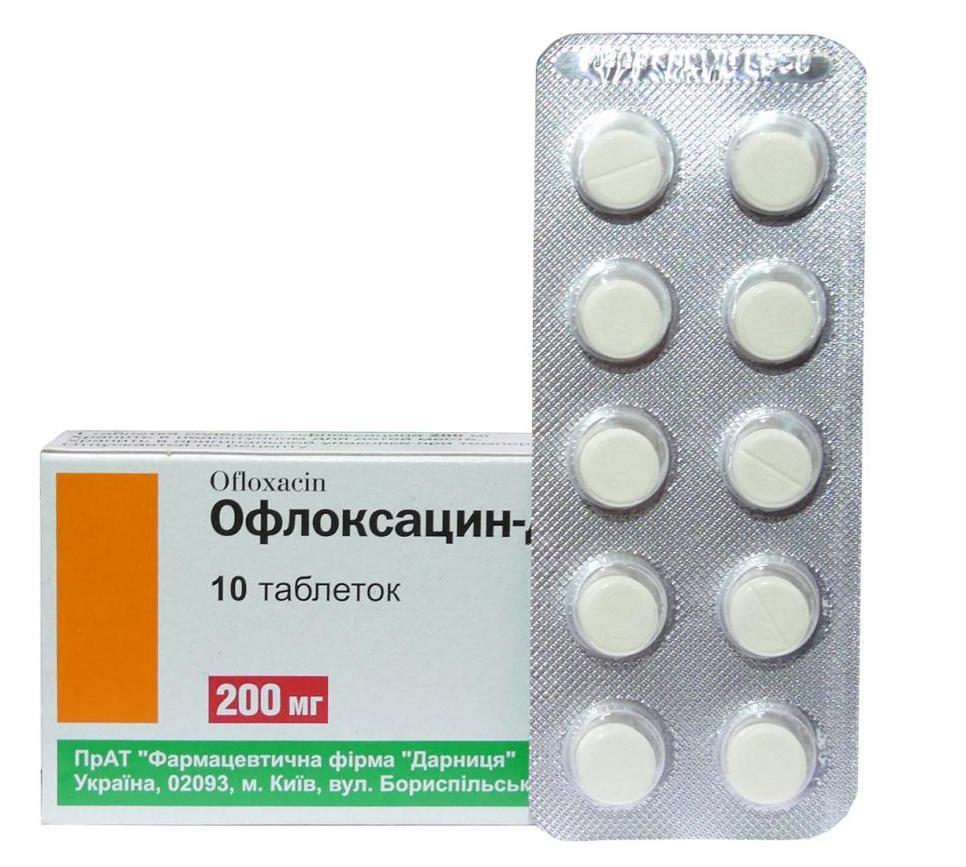 простатит и офлоксин